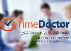 time-doctor-banner
